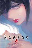 Kasane (Rústica con sobrecubierta) #3
