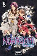 Noragami (Rústica con sobrecubierta. 11,5x17,5 cm.) #8