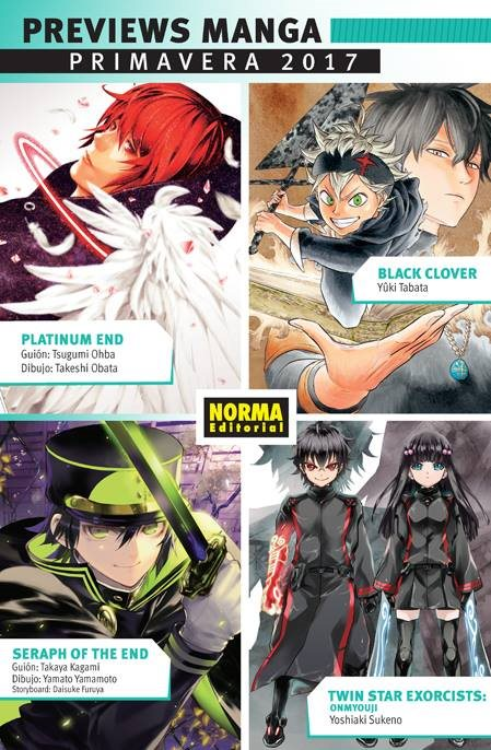 Previews manga #1