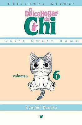 El Dulce Hogar de Chi (Rústica - 13,3 x 18,3 cm - 168 páginas - Color) #6