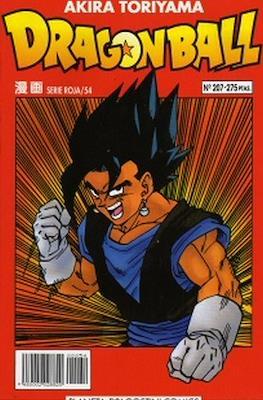 Dragon Ball - Serie Roja (Tapa blanda.) #207
