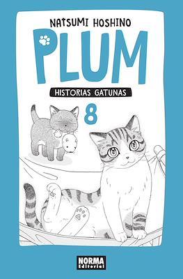 Plum. Historias Gatunas (Rústica con sobrecubierta) #8