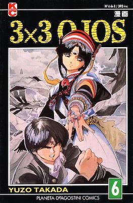 3x3 ojos (1993) (Rústica) #6