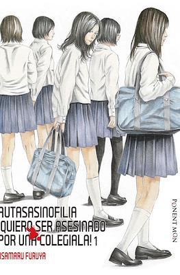 Autasasinofilia ¡Quiero ser asesinado por una colegiala! (Rústica) #1