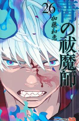 Blue Exorcist #26