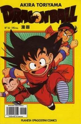 Dragon Ball (Grapa, amarillo) #16