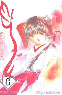 Miyu: Vampire Princess #8