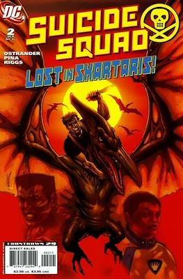 Suicide Squad Vol. 3 (2007) Grapa #2