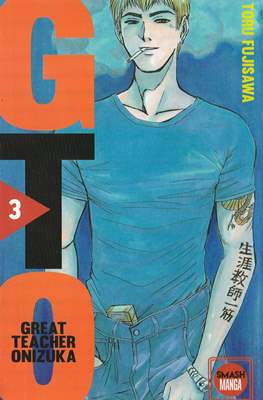 GTO - Great Teacher Onizuka (Rústica con sobrecubierta) #3