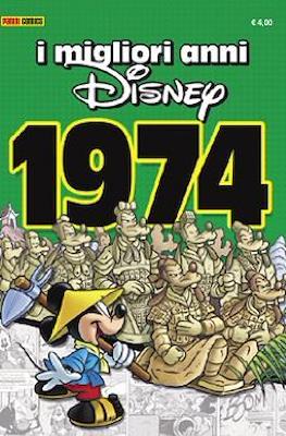 I migliori anni Disney (Rústica 164 pp) #15