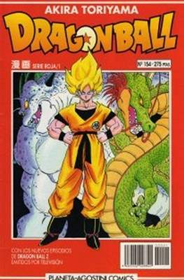 Dragon Ball - Serie Roja (Tapa blanda.) #154
