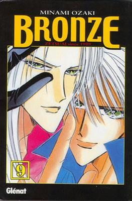Bronze. Zetsuai since 1989 #9