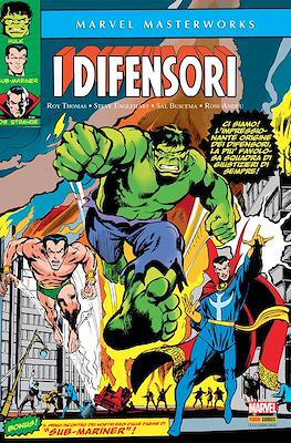 Marvel Masterworks (Cartoné) #99