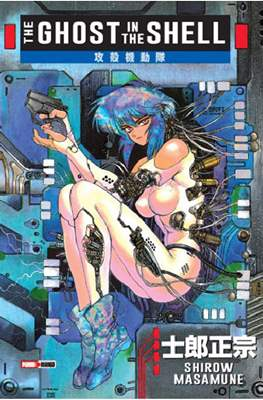 The Ghost in the Shell (Rústica con solapas) #1