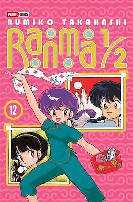 Ranma 1/2 (Rústica) #12