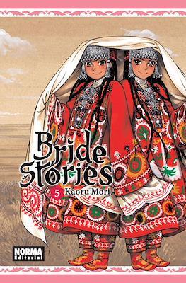 Bride Stories (Rústica con sobrecubierta) #5