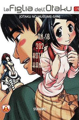 La Figlia dell'Otaku