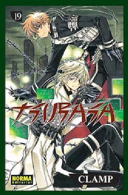 Tsubasa: Reservoir Chronicle #19