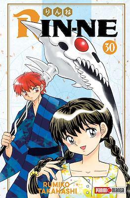 Rin-ne #30