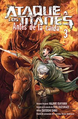 Ataque a los Titanes: Antes de la caída (Rústica con sobrecubierta) #3