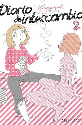 Diario de Intercambio (Conmigo Misma) (Rústica con sobrecubierta) #2