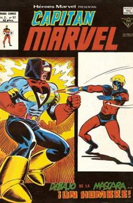 Heroes Marvel presenta Vol. 2 (1975-1980) (Grapa) #57