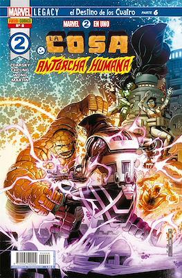 Marvel 2 en Uno: La Cosa y La Antorcha Humana #6