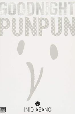 Goodnight Punpun (Paperback) #7