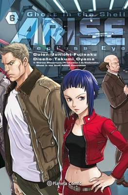 Ghost in the Shell Arise: Sleepless Eye #6
