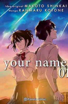 Your Name. (Rústica con sobrecubierta) #1
