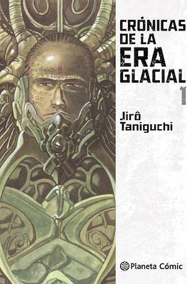 Crónicas de la Era Glacial (Rústica con solapas 272-312 pp) #1