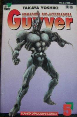 Armadura Bio-Aceleradora Guyver #5