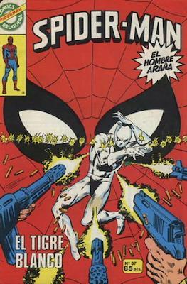 Spider-Man. Cómics Bruguera (Grapa (1980)) #37