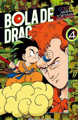 Bola de Drac Color: Saga origen #4