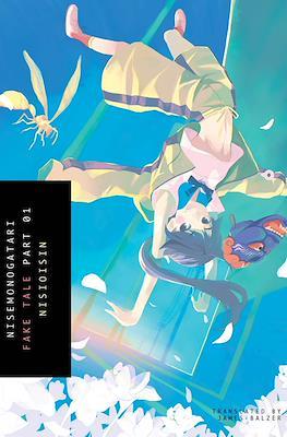 Monogatari Series (Paperback) #5