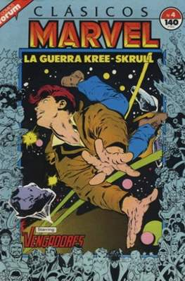 Clásicos Marvel (1988-1991) #4