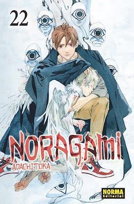 Noragami (Rústica) #22