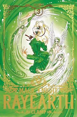 Magic Knight Rayearth (Rústica con sobrecubierta) #3