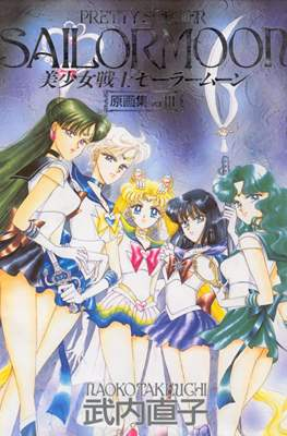 Pretty Soldier Sailor Moon Original Picture Collection (Tapa dura con sobrecubierta) #3