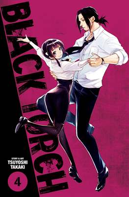 Black Torch (Paperback) #4