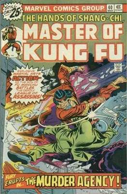 Master of Kung Fu (Comic Book. 1974 - 1983. Continued from Special Marvel Edition #16) #40