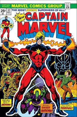 Captain Marvel Vol. 1 #32