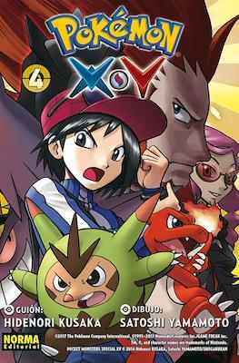 Pokémon X·Y (Rústica con solapas) #4