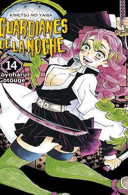 Guardianes de la noche (Kimetsu no Yaiba) (Rústica con sobrecubierta) #14