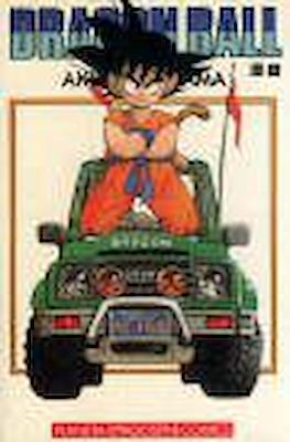Dragon Ball (Rústica 72 pp) #13