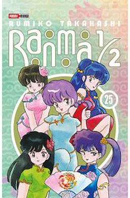 Ranma 1/2 #25