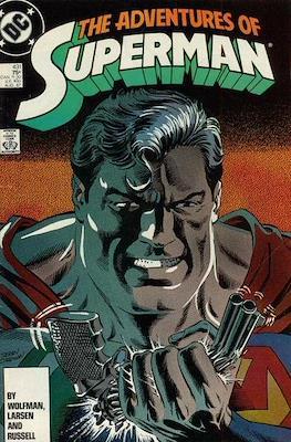 Superman Vol. 1 / Adventures of Superman Vol. 1 (1939-2011) (Comic Book) #431