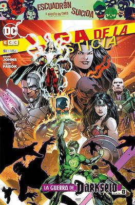 Liga de la Justicia. Nuevo Universo DC / Renacimiento (Grapa) #51