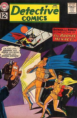 Detective Comics Vol. 1 (1937-2011; 2016-) (Comic Book) #302