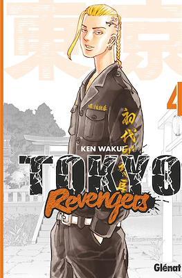 Tokyo Revengers #4